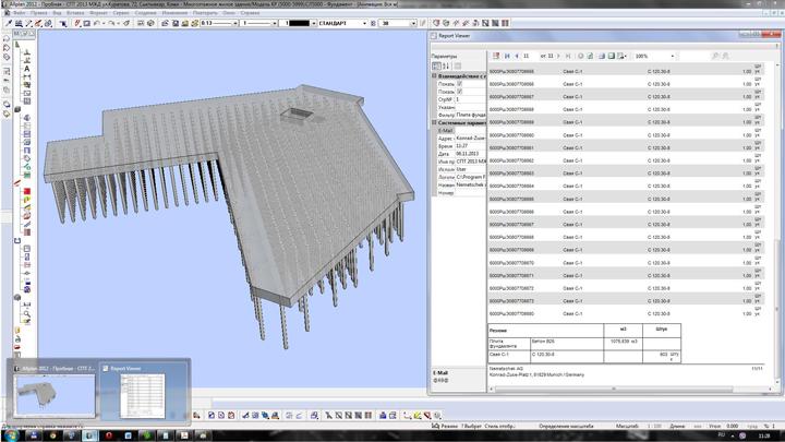 Плита фундамента, построение модели