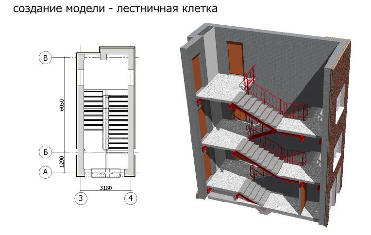 Создание 3D-модели: лестничная клетка