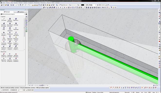 Построение 3D модели. Фрагменты водоснабжения и канализации
